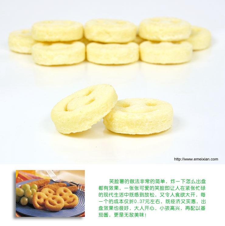 笑脸薯的做法非常的简单,炸一下怎么出盘都有效果,一张张可爱的笑脸